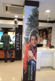 Sony Mobile Xperia Smartphone Branding